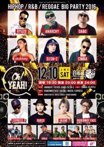 rf_event1210