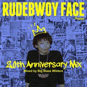 20th_mix_0